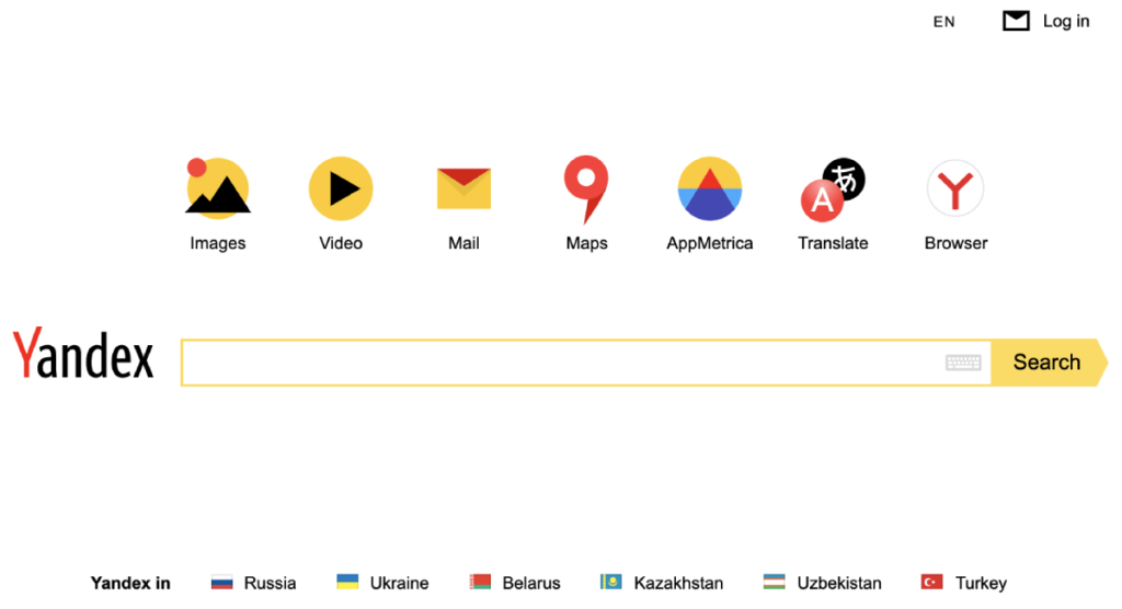Yandex search home page